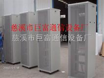 巨富42U网络机柜,机箱机柜,网络服务器机柜
