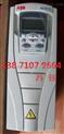 武汉ABB变频器,ACS510变频器,武汉ABB水泵变频器