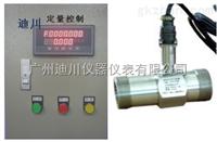 六合开奖记录_DLPL定量控制系统 定量加水设备