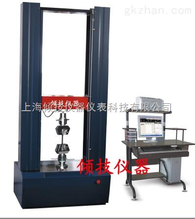 材料伸长率实验机