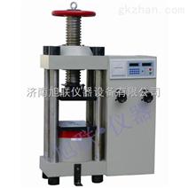 YES建筑材料试验机价格,上海建筑材料抗压试验机