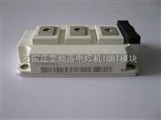 FF300R12KS4石家庄河北变频器高频加热