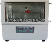 武汉沙尘试验箱,沙尘检测装置