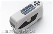 NH300高品质便携式电脑色差仪NH-300