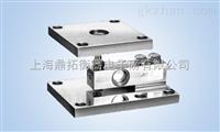 DT上海1T合金钢模块称重性能稳定,2T模块传感器