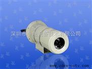 ZDKB-EX-防爆网络摄像机