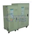 OYHS-8350-批发供应50KVA全自动稳压器/厂家直销