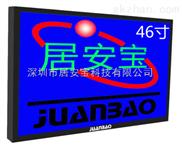 46寸监控显示器