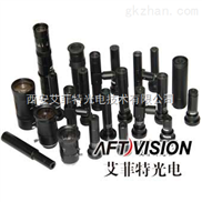 AFT机器视觉工业镜头,工业放大镜头,工业相机镜头