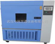 北京SN型氙灯试验箱