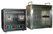 JX-6801-GB8410阻燃箱_汽车内饰材料燃烧试验箱