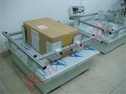 JYQ系列-模拟运输试验台