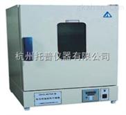 ABS工程塑料自动定氮仪