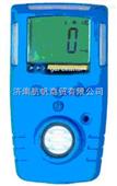 便携式氯化氢检测仪,氯化氢超标检测仪。氯化氢检漏仪