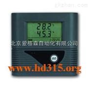 XN5YBJL-8908-1N/XN5S-1路短信报警温湿度记录仪