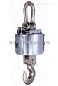 上海OCS-XS-1t电子吊磅维修,1t/0.5kg无线电子吊磅总代理