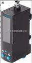 FESTO真空压力传感器,费斯托传感器SDE3-V1D-H-HQ4-2P-M8
