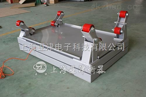 上海专业钢瓶秤生产厂家  3吨氯气电子钢瓶秤
