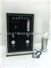 水平垂直燃烧试验仪,水平燃烧试验仪