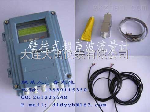 固定式超声波流量计-产品报价-大连大禹仪表有限公司