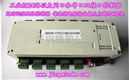 以太网控制器 厂家直销供应以太网模块-深圳精敏数字