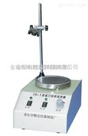 79-1|78-1磁力加热搅拌器|实验室搅拌器