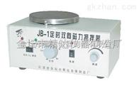 JB-1(实验室用)定时双向磁力搅拌器