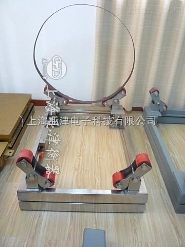 1吨带上下线功能的钢瓶秤   自来水公司电子钢瓶秤