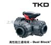 TKD手动三通UPVC塑料球阀,手动三通球阀