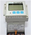 三相电源保护器,缺相保护器,数字式电压相序保护器JFY-5-1