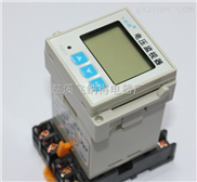 欠相保护器,掉相继电器,电源保护器,数字式电压相序继电器JFY-5-1