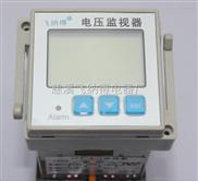 导轨安装的缺相保护器,相序保护器,错相保护器,电压相序保护继电器JFY-5-1