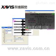 机器视觉图像处理软件