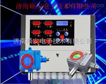 """上海-北京 """"溴甲烷泄漏浓度报警器"""" 厂家报价"""