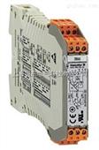 WAS5 OLP 魏德米勒单通道输出回路供电直流信号隔离器