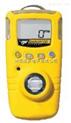 专业生产便携式一氧化碳报警仪GAXT