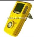 手持式一氧化碳检测仪GC210Z新优惠