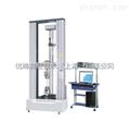 塑料抗拉强度测试仪/拉力机
