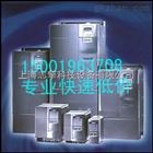 MM430变频器开机报故障F0072, F0080, F0085维修