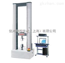 WDW-30石墨材料抗拉强度试验机