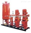 全自动消防稳压供水设备50-600-25*2