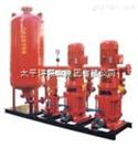 全自動消防穩壓供水設備50-600-25*2