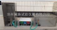 全自动耐燃烧试验机|阻燃测试设备|水平垂直燃烧测试机