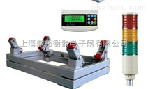 1000KG防爆钢瓶秤,上海大型电子秤价格