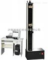 WDW-5-橡胶拉力试验机,橡胶试验机