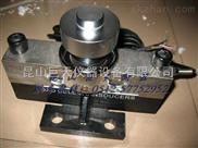 10吨称重传感器价格,QS-10t称重传感器多少钱