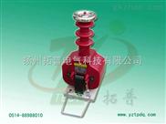 TPGTB-5 50KV/5KVA干式交流耐压试验设备