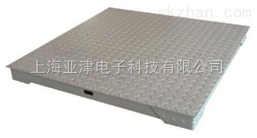 供应不锈钢电子地磅  上海全不锈钢地磅
