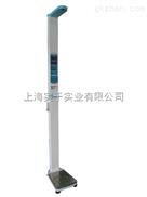 测量仪sg供应200kg身高体重测量仪
