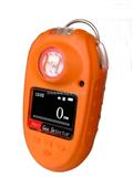 PG610便携式臭氧检测仪比对测量方法的探讨